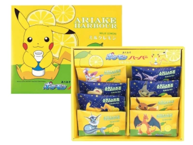 「ポケモンハーバーundefinedミルクレモン(8個入、1080円)」個包装は全30種類でランダムに入ります(画像提供:ありあけ)