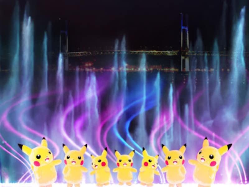 横浜ベイブリッジの夜景を背景に巨大な噴水とピカチュウたちが融合したパフォーマンスを横浜赤レンガパークで開催※画像はイメージ(画像提供:ポケモン)