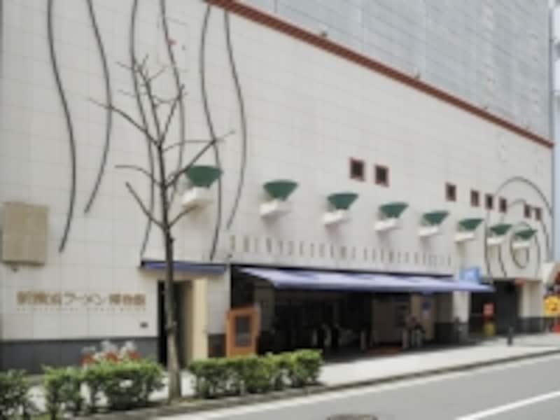 新横浜ラーメン博物館外観(写真提供:ラー博)