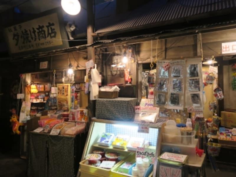 ラー博には昭和レトロな「駄菓子屋」さんがあります(2015年1月撮影)