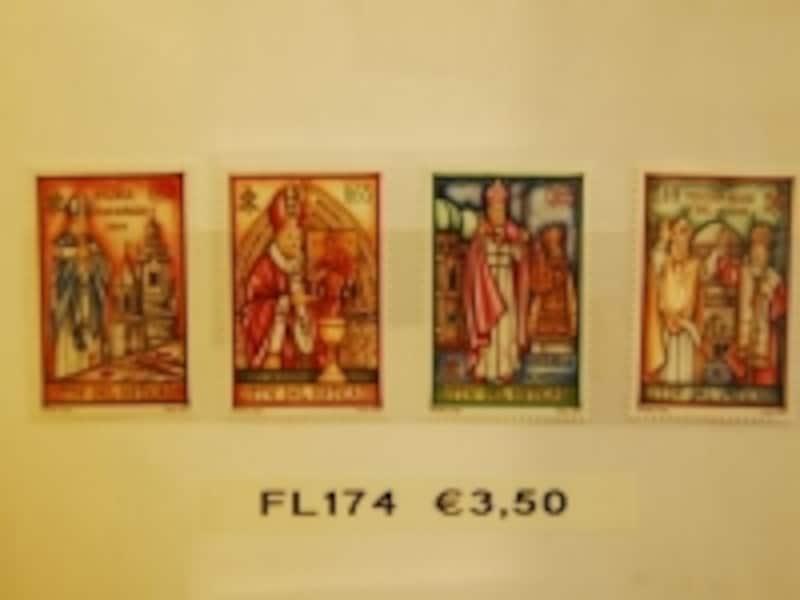 バチカン市国の記念切手