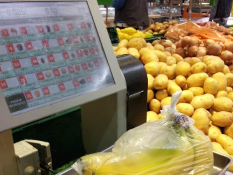 supermercato-tech8