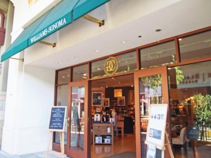 1956年創業。サンフランシスコ発のキッチン用品専門店、ウィリアムズ・ソノマ。ハワイでの展開はアラモアナセンター店だけ