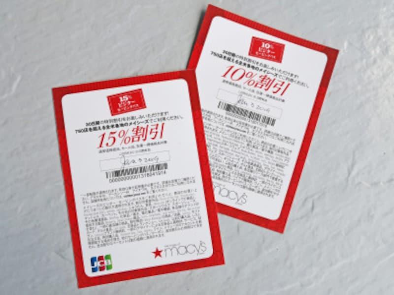 10%割引のインターナショナル・セービングカード(右)と15%割引のJCBセービングカード(左)
