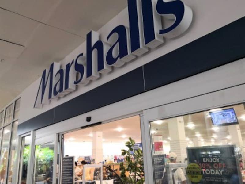 アメリカで1000店舗を展開するマーシャルズ
