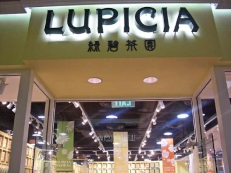 世界の紅茶・緑茶専門店、ルピシア。ハワイ柄タンブラーも販売