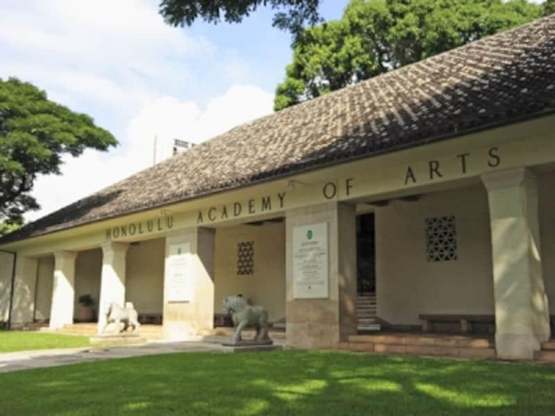 ハワイ州最大の美術館、ホノルル・ミュージアム・オブ・アート(2012年春、ホノルル・アカデミー・オブ・アーツから名称変更)