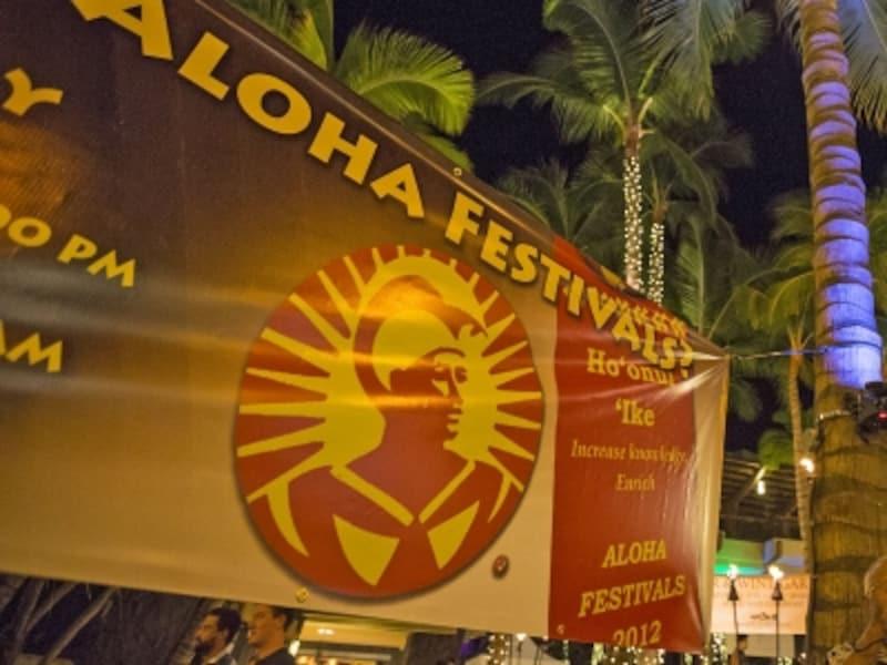 これまでダウンタウンで行なわれていたイベントも、すべてワイキキで開催。旅行者も参加しやすいイベントに(写真提供:HawaiiTourismAuthority(HTA)/TorJohnson)