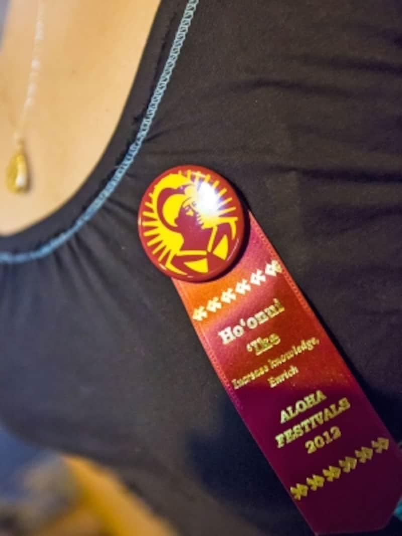 イベント中、レストラン等で割引が受けられるフェスティバルリボン(写真提供:HawaiiTourismAuthority(HTA)/TorJohnson)