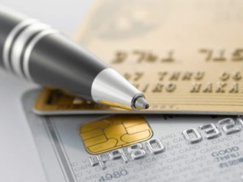罰金はクレジットカードで支払いできるので、早めに手続きを