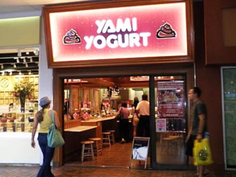 1976年創業の老舗フローズンヨーグルト専門店。程よい甘さにほのかな酸味のあっさり味だから、男性にもおすすめ