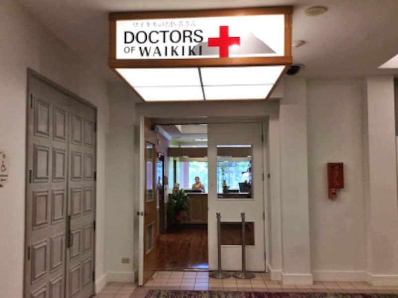 2018年12月オープン、ドクターズ・オブ・ワイキキ(シェラトン・プリンセス・カイウラニ・ホテル1階)