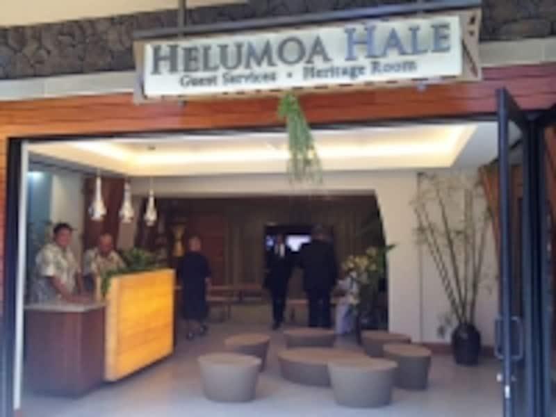 館内案内・情報は、ヘルモアハレ&ゲストサービスで