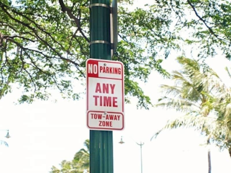 交通標識も事前にチェックしておきたい