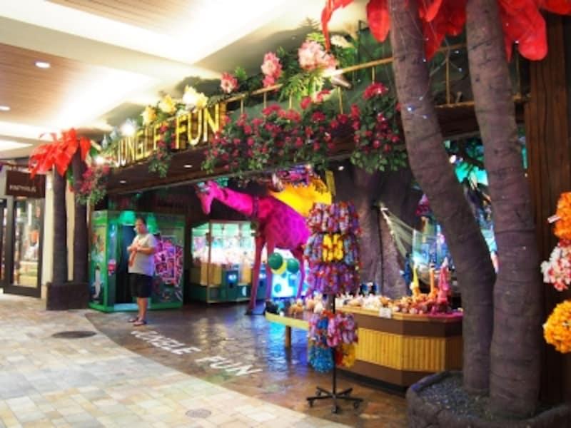「子供をおもちゃ屋で遊ばせている間にショッピング」はハワイではタブー
