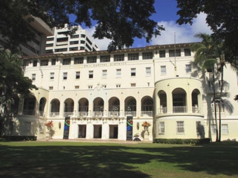 ハワイ王朝のゲスト用ホテルを改装した歴史ある建物