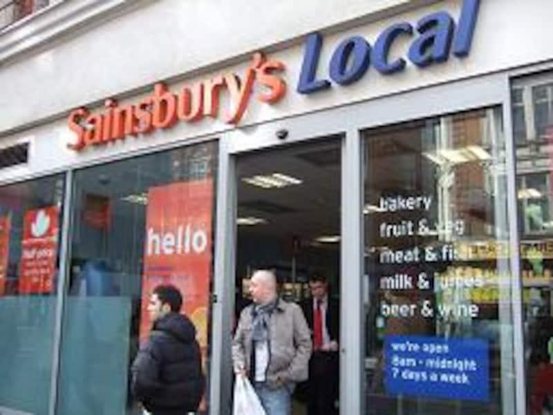 2/2 イギリスのスーパーでお買い物 (その 1) [イギリス] All About