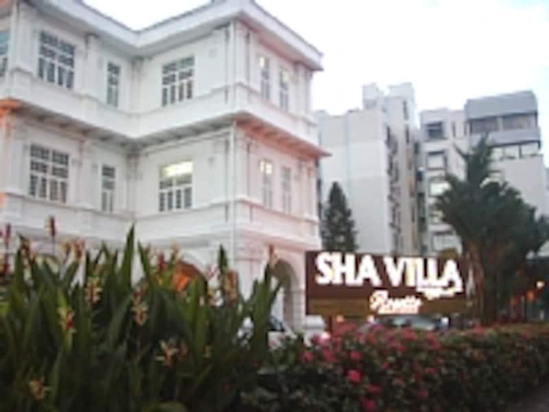 シャ・ビラ (SHA Villa)外観