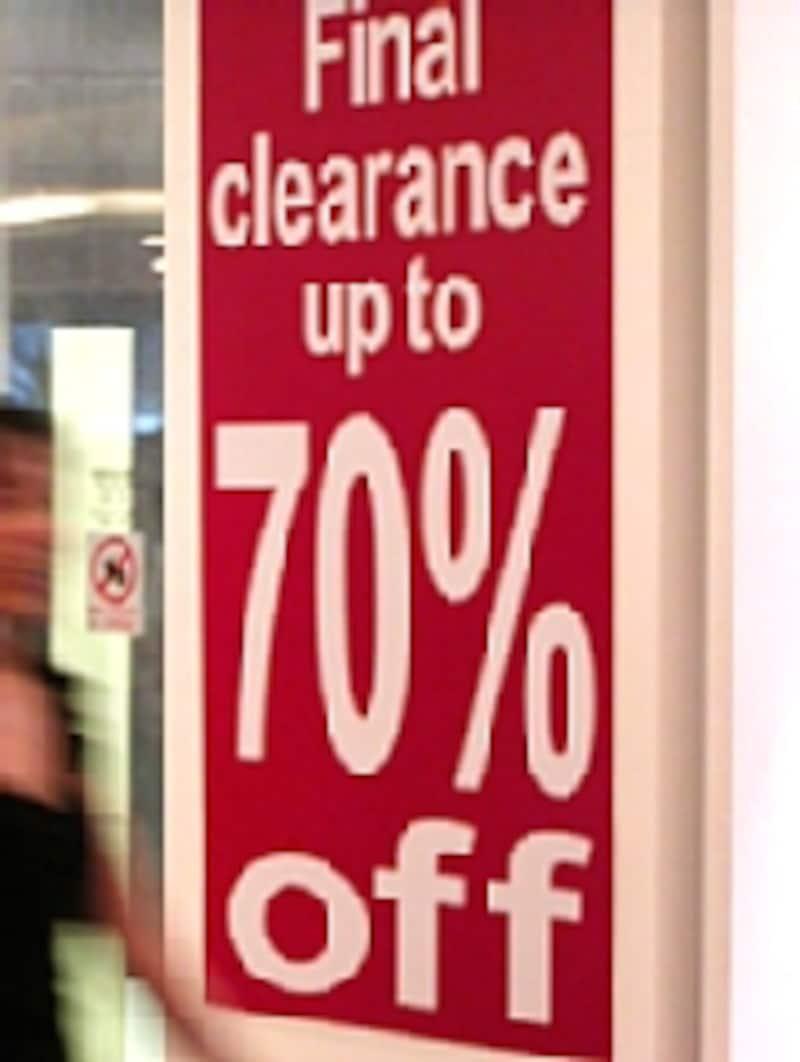 70%オフセールを行っているお店