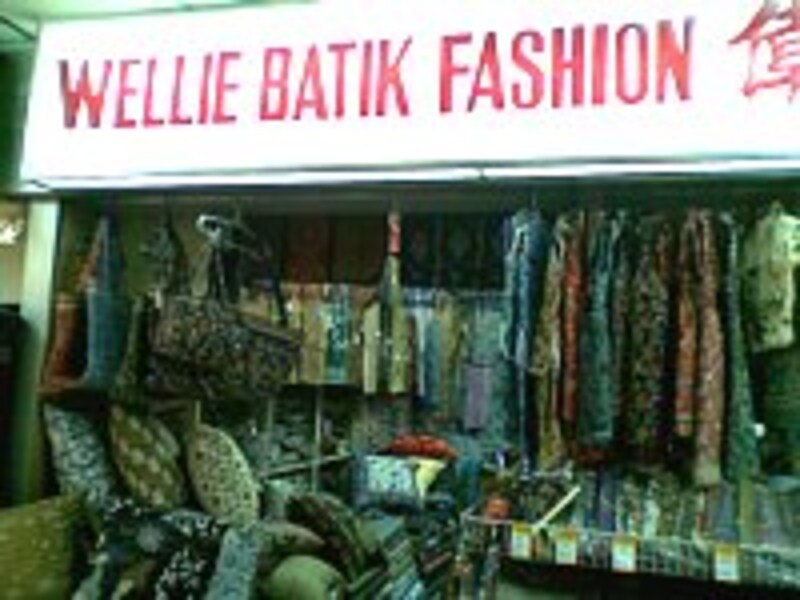 WELLIE BATIK FASHION