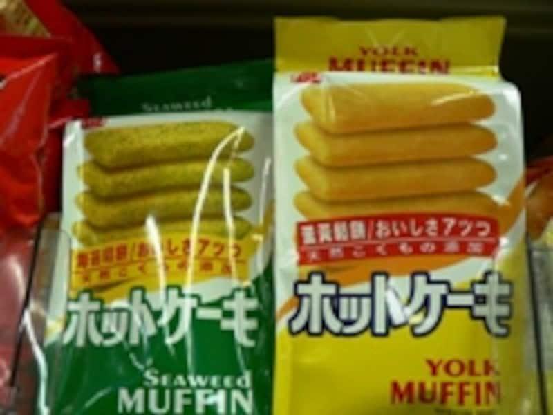 台湾製お菓子