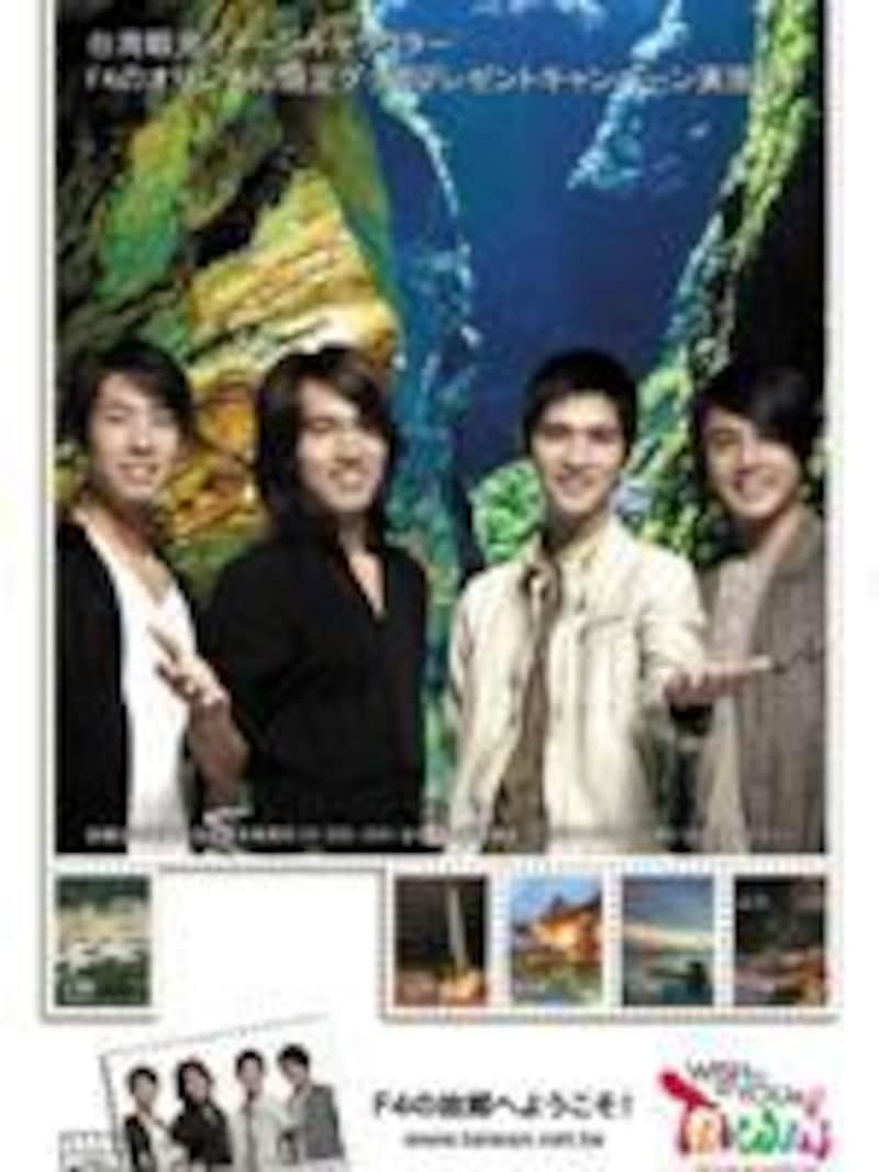 観光局ポスター
