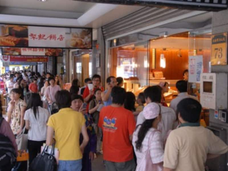 台北犂記(タイペイリージー)/台湾菓子の老舗・人気店