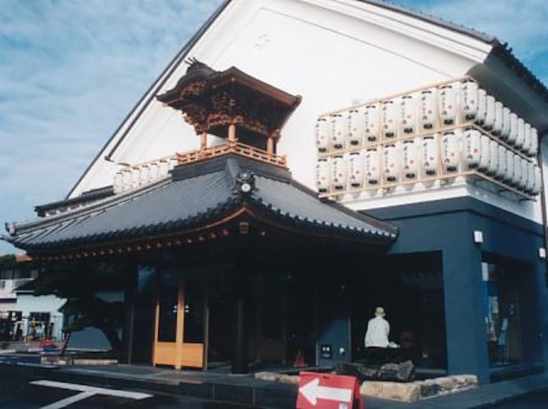 岸和田で新興の温泉センター