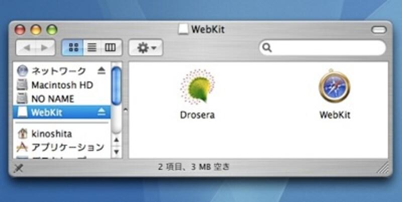 webkitkit1.jpg