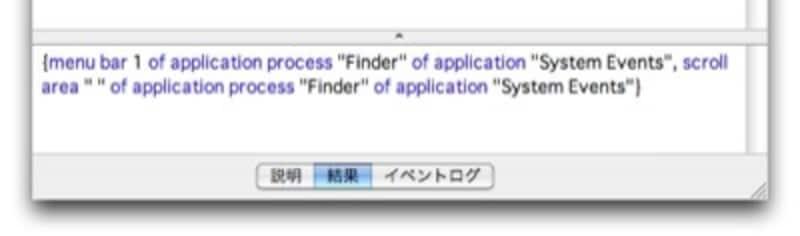 menubar1.jpg