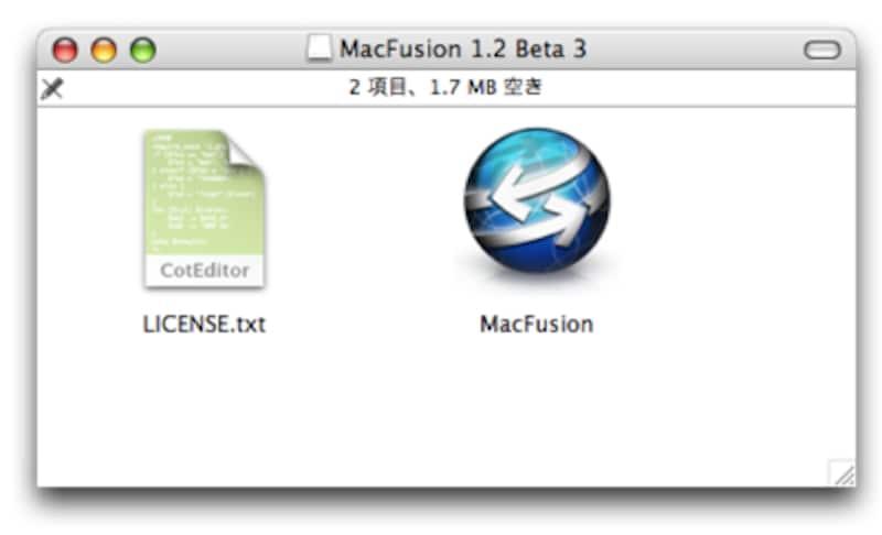 macfusiondmg.jpg