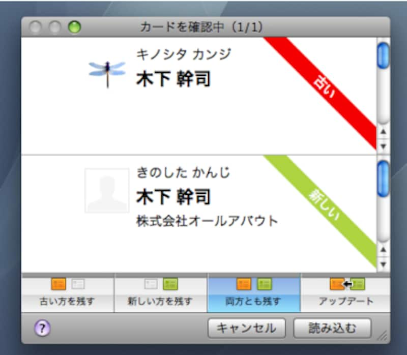 https://imgcp.aacdn.jp/img-a/800/auto/aa/gm/article/8/0/9/6/1/jyuufuku.jpg