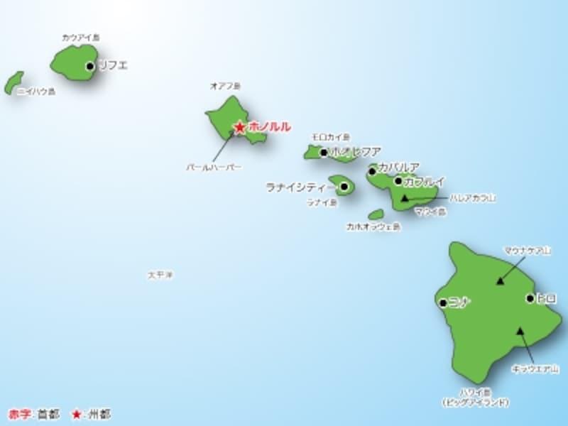 ハワイ主要8島マップ。ハワイ全島で132島あり、合計面積は日本の四国の約95%ほど。3番目に大きいオアフ島の面積は、東京都の約80%