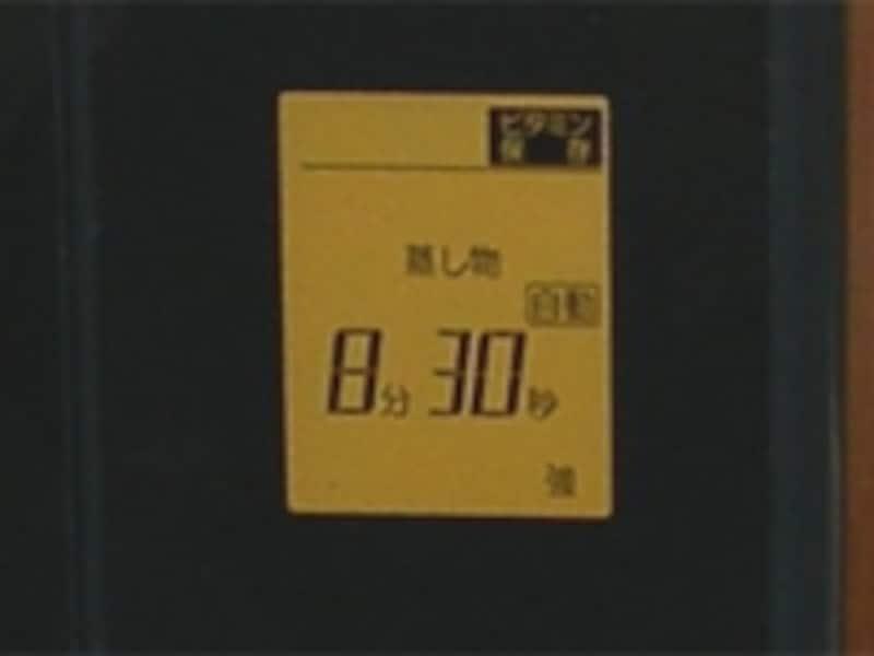 液晶パネルは白黒で、メニュー数が少ないなど、その他の使い勝手で低価格を実現!