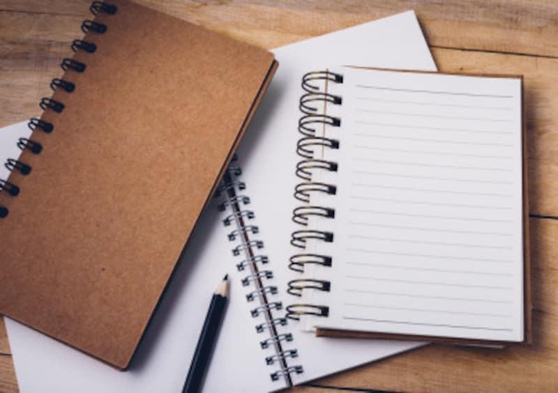 人生の夢を叶えるB5ノート術
