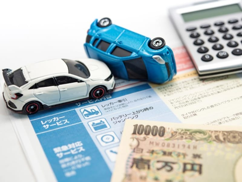 当て逃げ 自動車保険