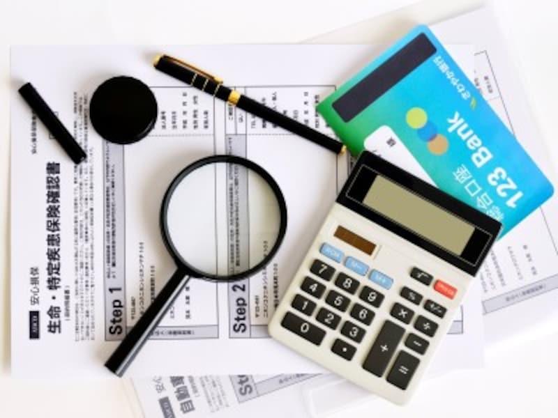 解約返戻金の税金 贈与税