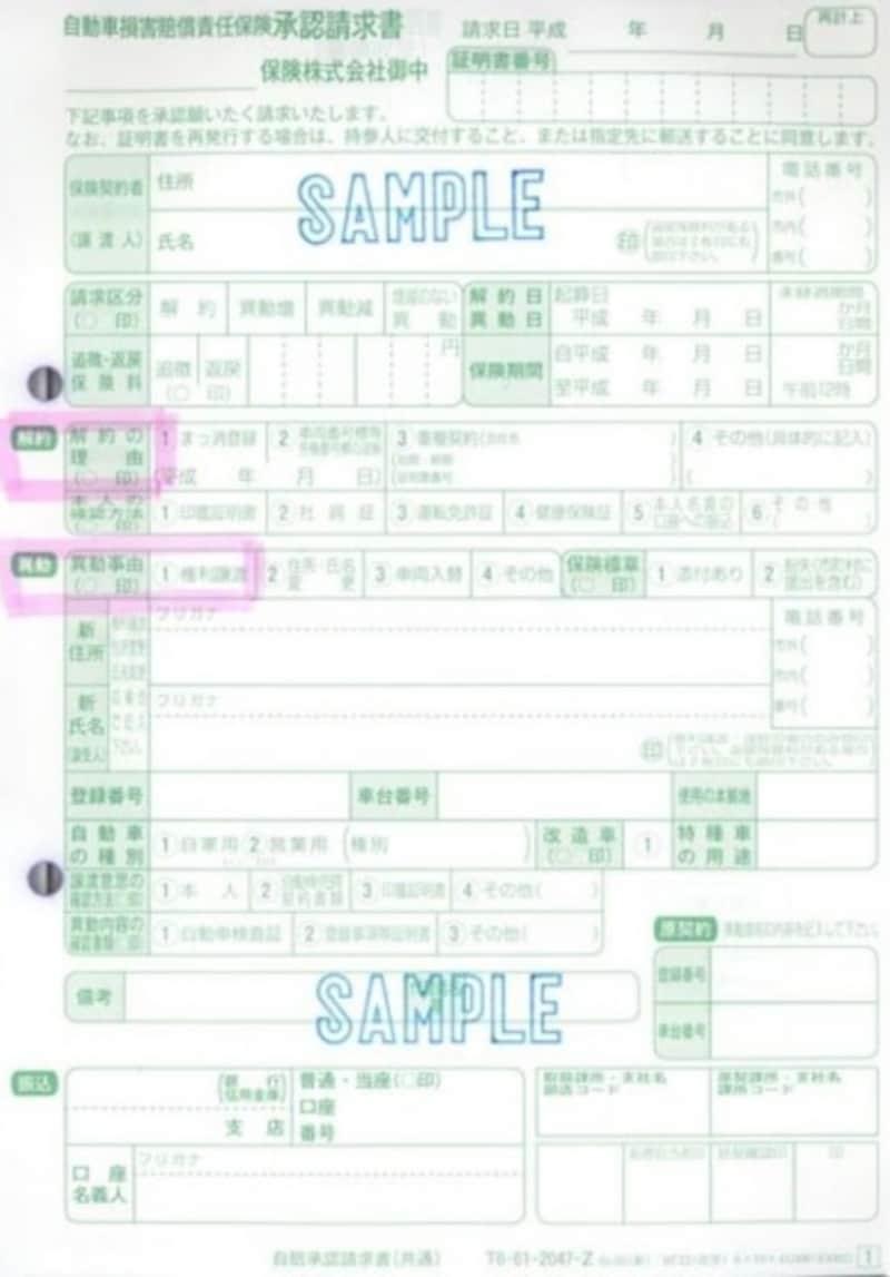 株式 会社 ジャパン イマジネーション