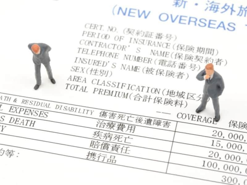 クレジットカードを複数持っているときの海外旅行保険の補償を押さえておこう!
