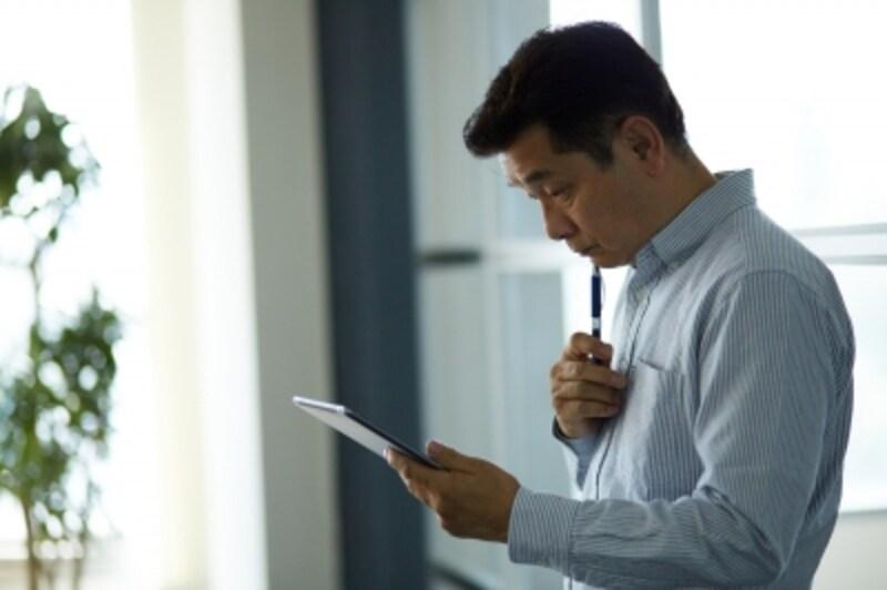 個人賠償責任保険(特約)がどんなときに役に立つのか、対象となる人を確認しておきましょう