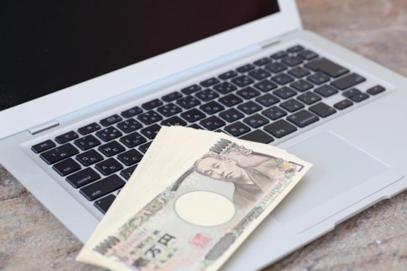 海外送金には、色々な方法がある