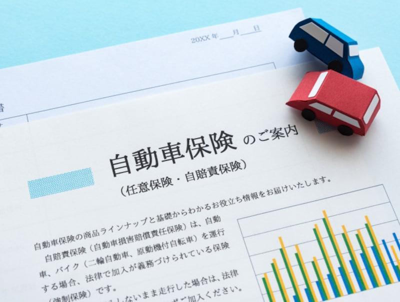 セカンドカー割引とは、2台目以降の自動車の割引を7等級からスタートできる制度