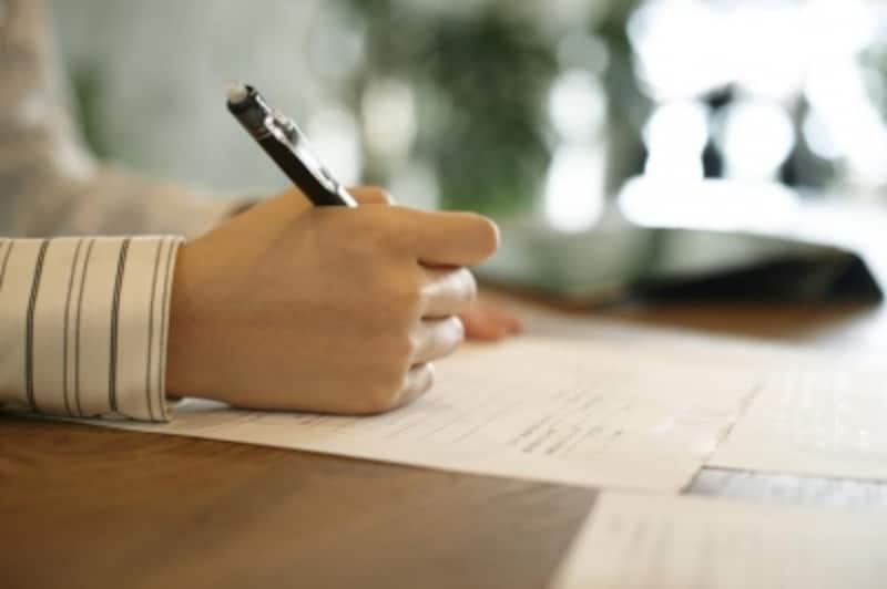 内容を確認してから契約を。