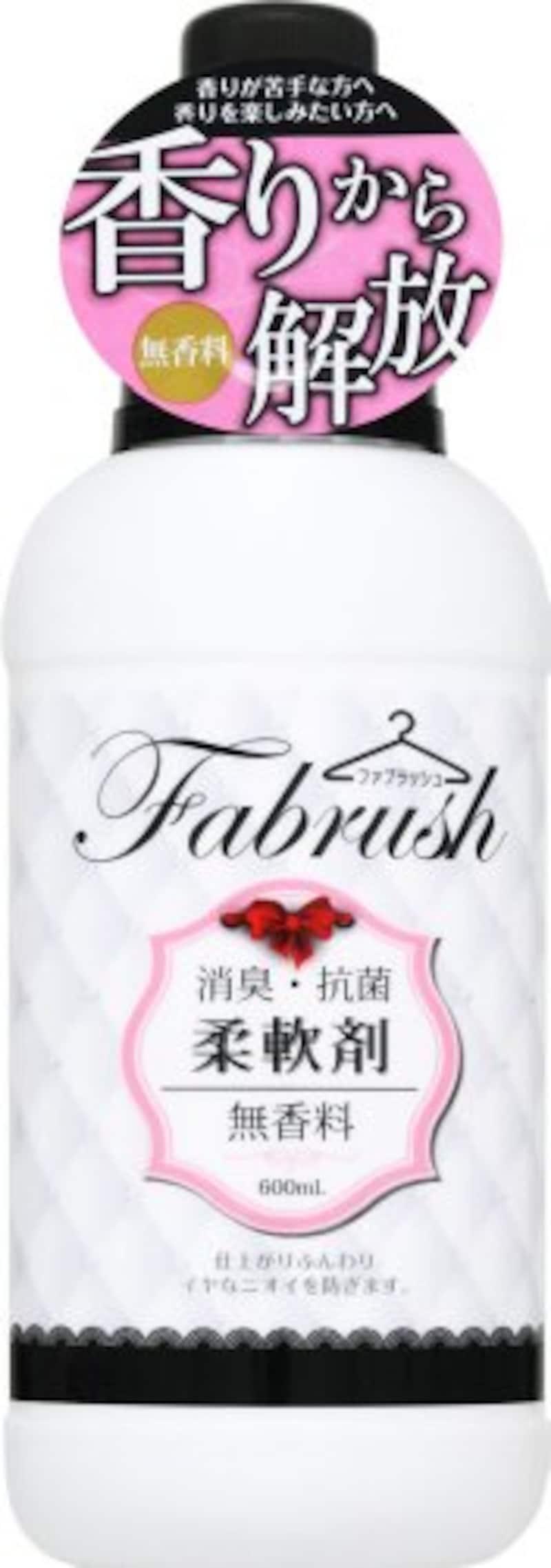 fabrush 柔軟剤 無香料 600ml