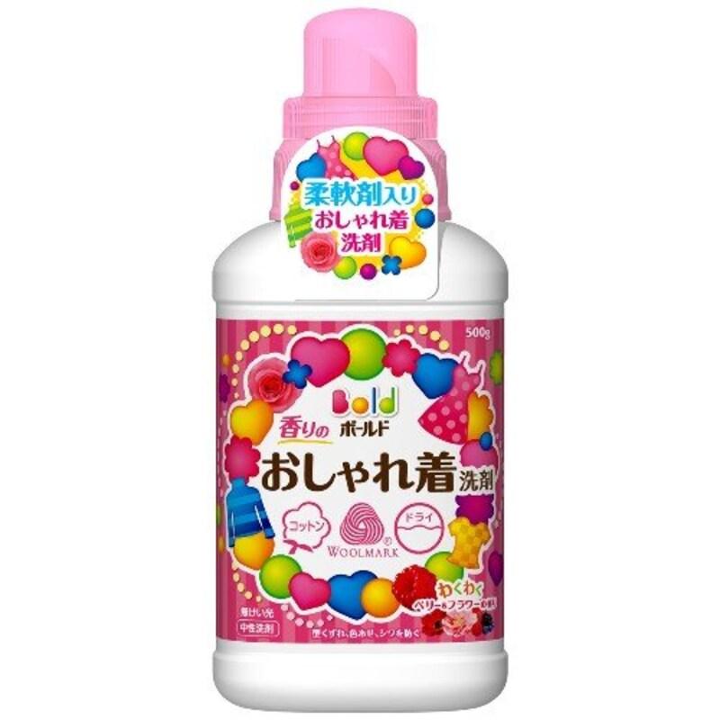 ボールド 香りのおしゃれ着洗剤 本体500g