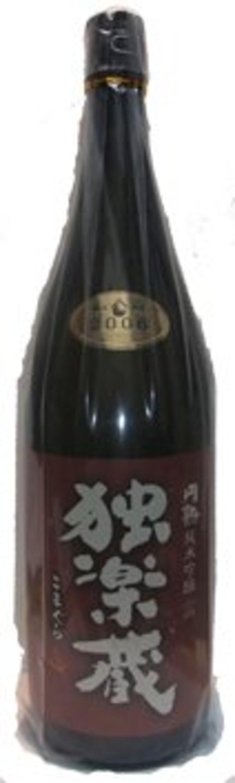円熟 純米吟醸玄 独楽蔵1.8L