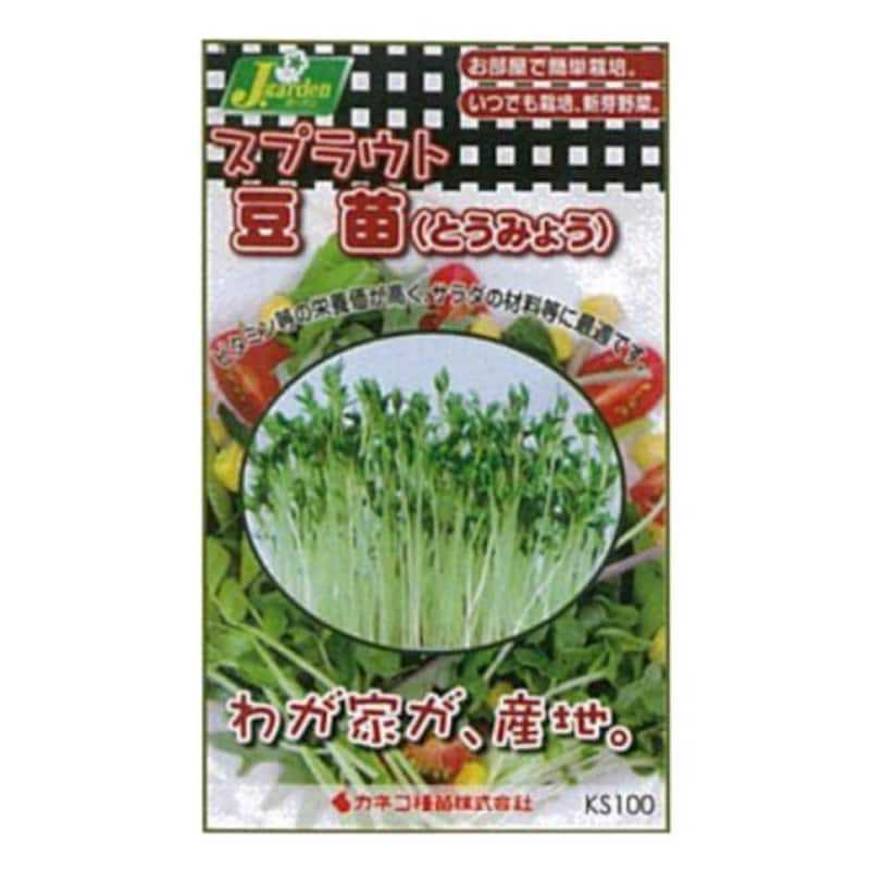 カネコ種苗 ,KS100シリーズ 豆苗 野菜100 753