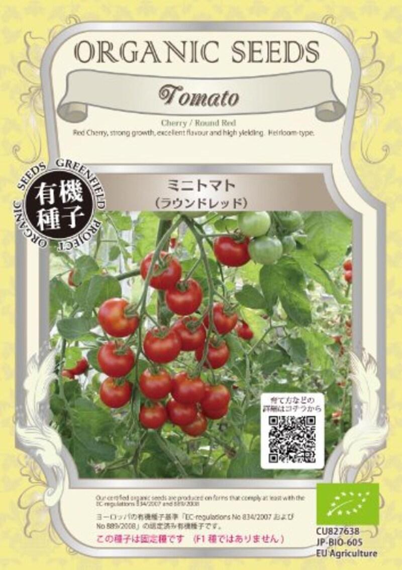 グリーンフィールド プロジェクト,野菜有機種子 ミニトマト <ラウンドレッド> [小袋] ,A097