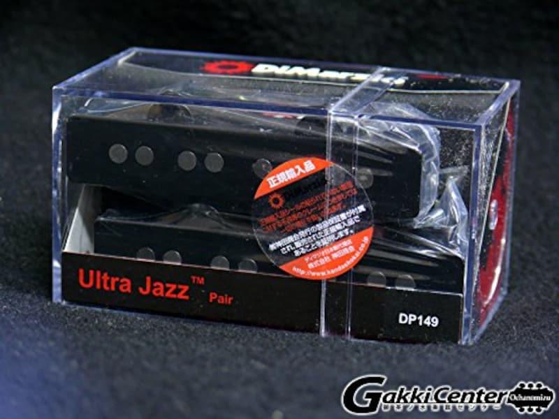 Dimarzio,DP149/Ultra Jazz Pair/BK