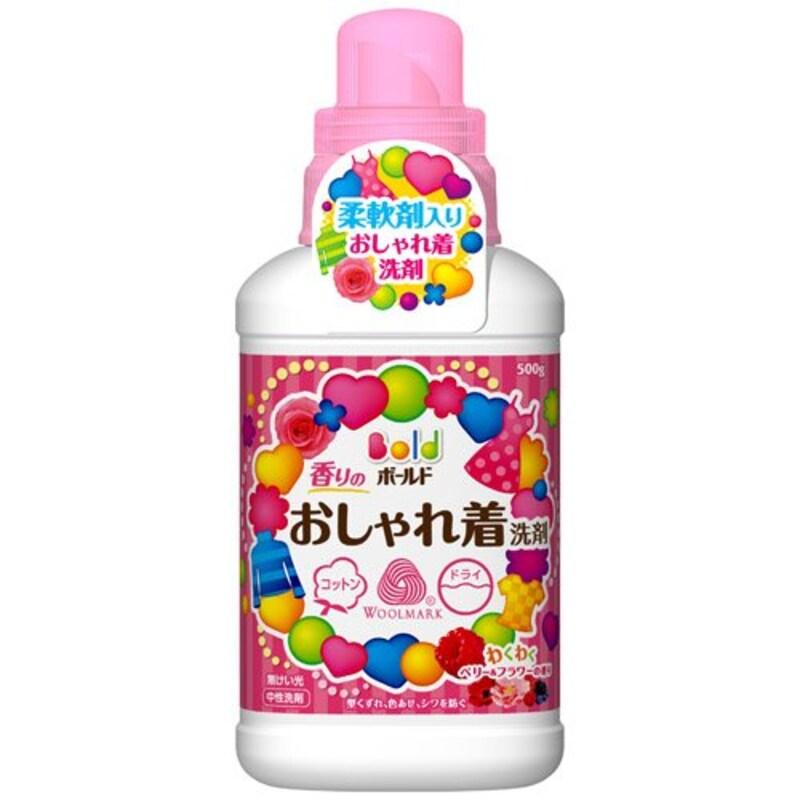 ボールド 洗濯洗剤 液体 香りのおしゃれ着洗剤 500g